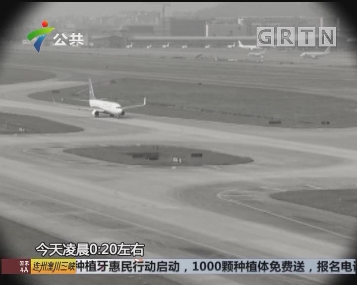 深圳:乘客因赶不上飞机 报警谎称机上有炸弹