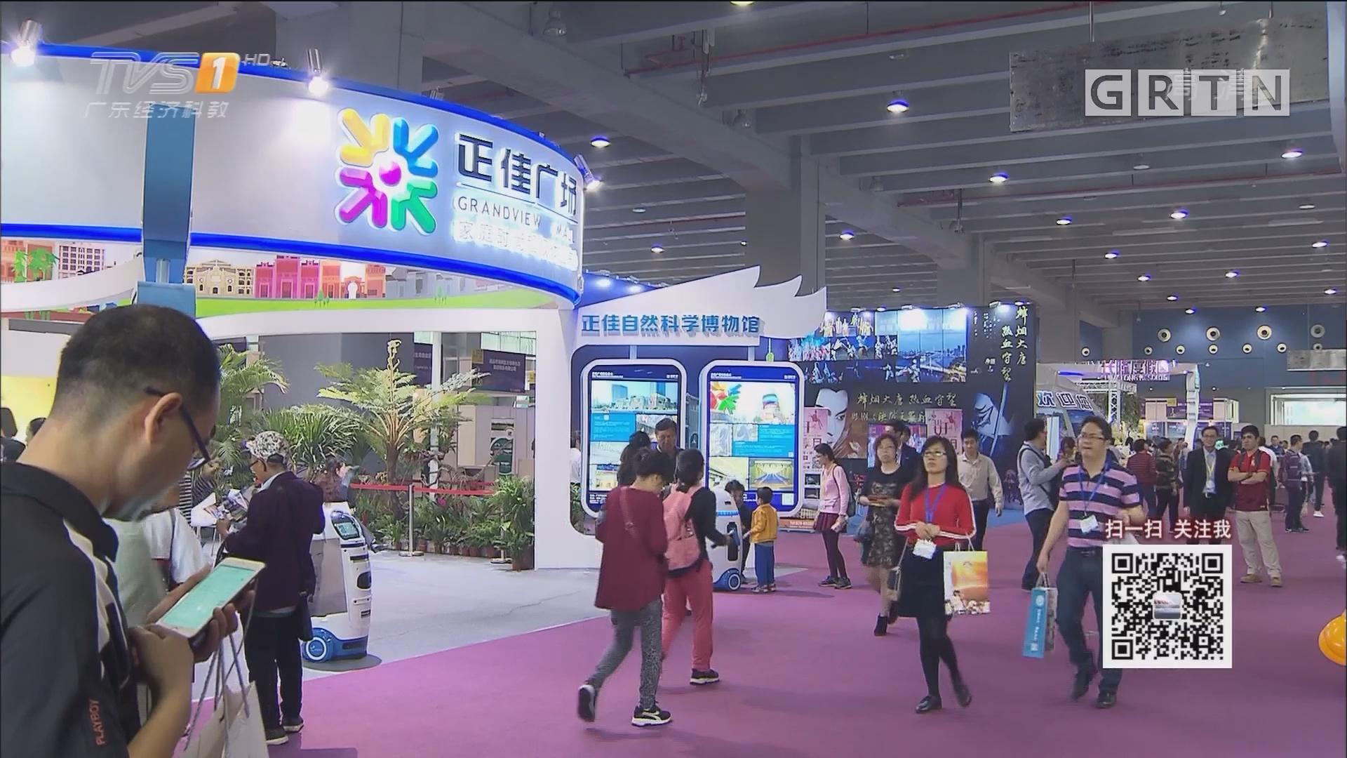 世界那么大 去哪里看看?广州国际旅游展览会开幕