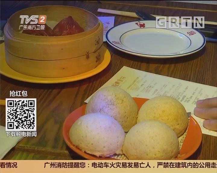 2018上海美食榜单出炉 游客:餐厅上榜 慕名前来尝美食