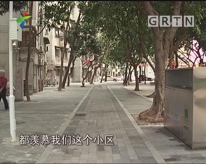 广州:微改造助老旧小区靓丽变身