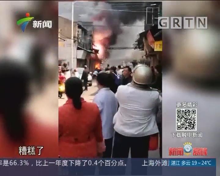 佛山:民宅失火老人被困 街坊挺身而出