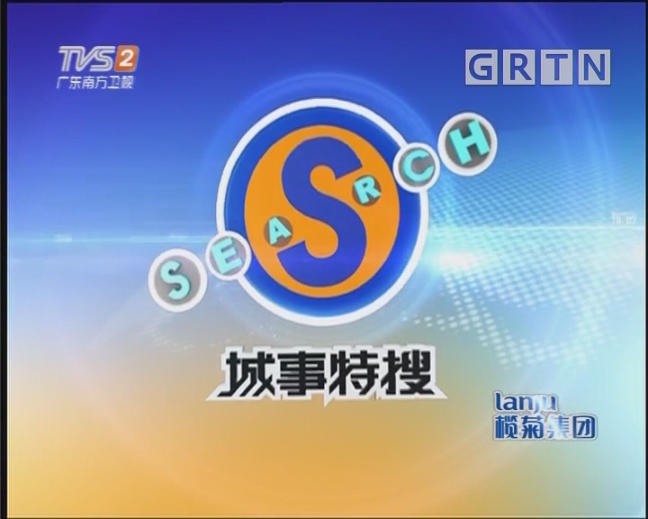 """[2018-03-15]城事特搜:邮包频现活体昆虫 海淘""""宠物""""属违法"""