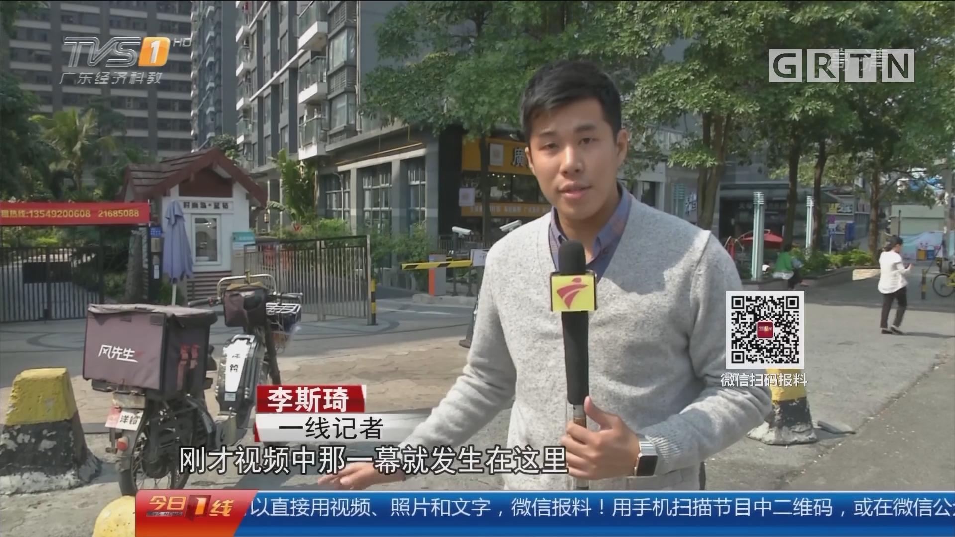 东莞南城:因小区占道 外卖小哥遭暴力驱赶