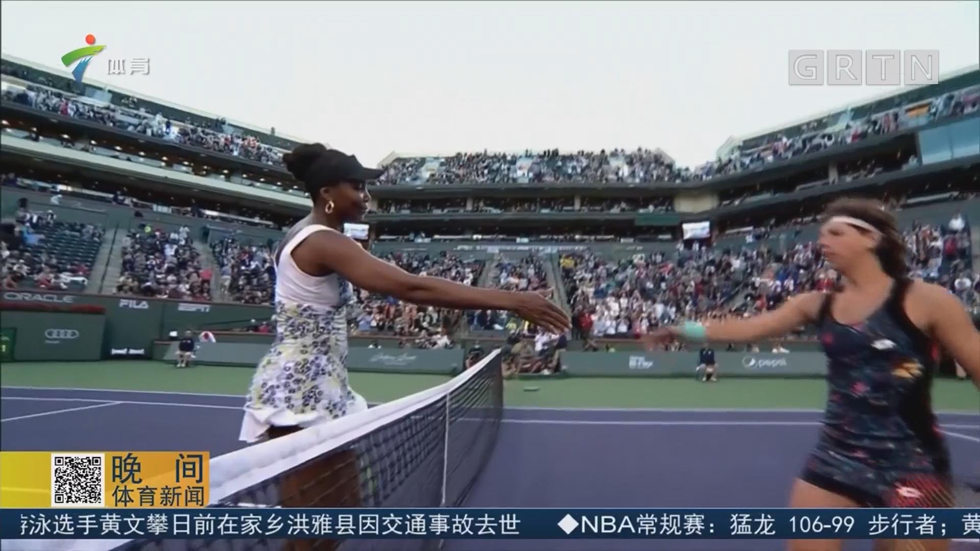 WTA印第安维尔斯赛 大威轻松晋级四强