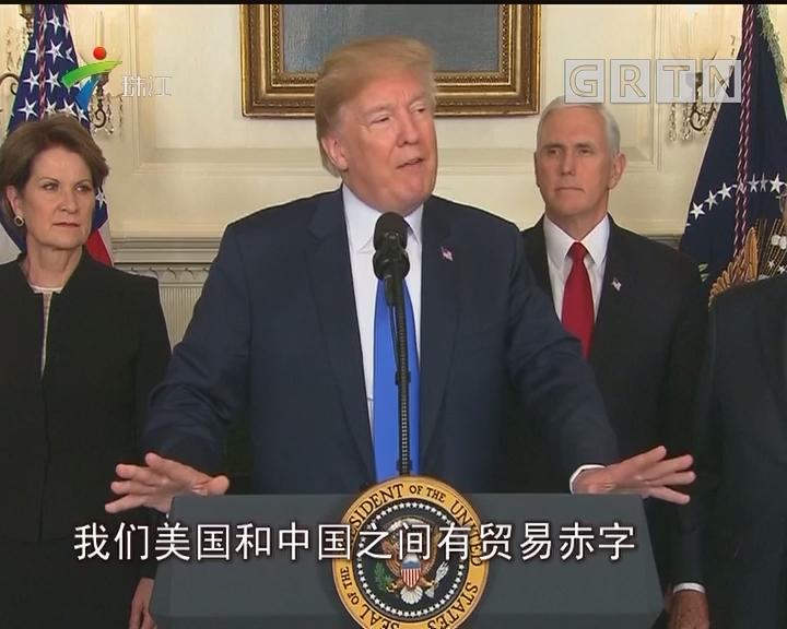 美国对600亿美元中国出口商品加征关税