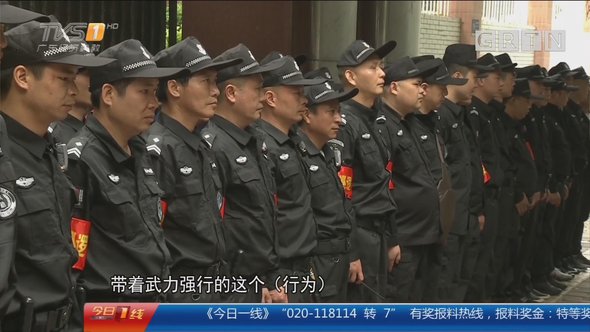 """广州美博城:物管纠纷 数十名保安""""对峙"""""""