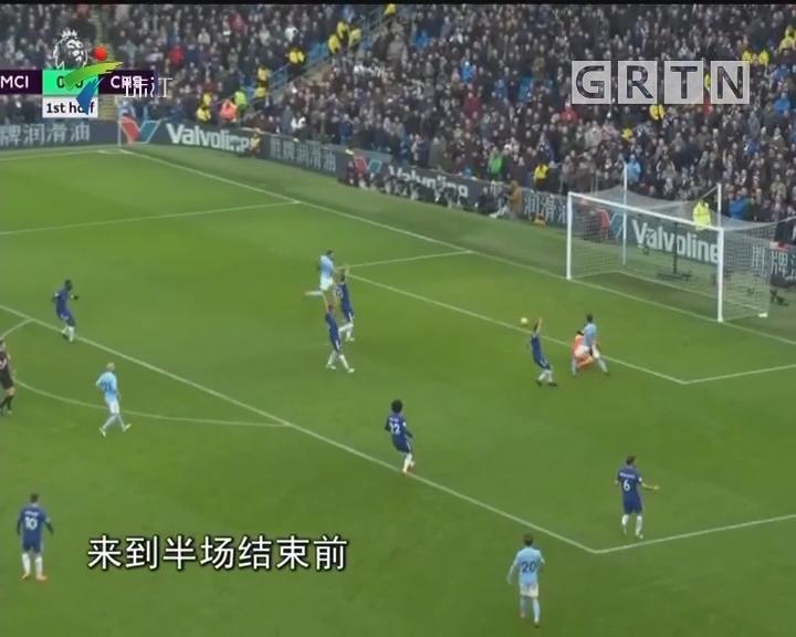 英超:席尔瓦制胜球 曼城击退切尔西
