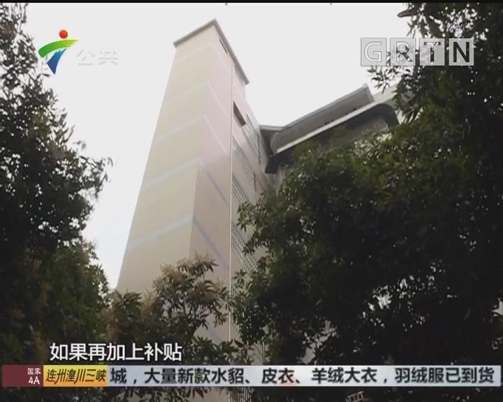 旧楼加装电梯 又一老城区补贴10万