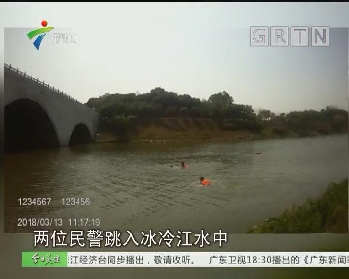 """增城:女子""""水上漂"""" 民警急救人"""