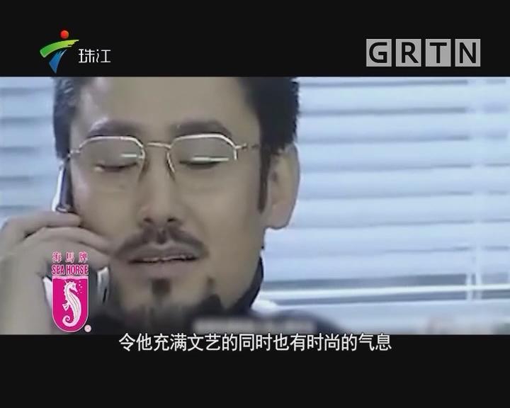 """古天乐 欧阳震华 吴秀波 黎耀祥 谁是头号""""师奶杀手""""?"""