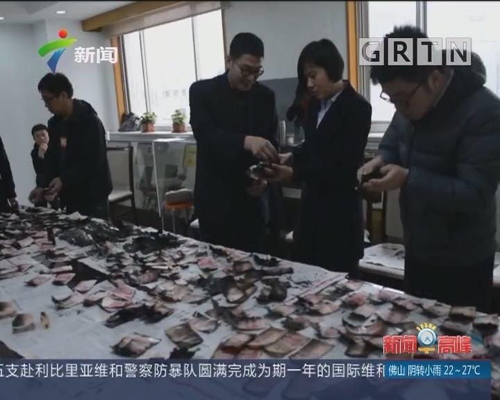 江苏:40万现金被烧 银行清点保住37万