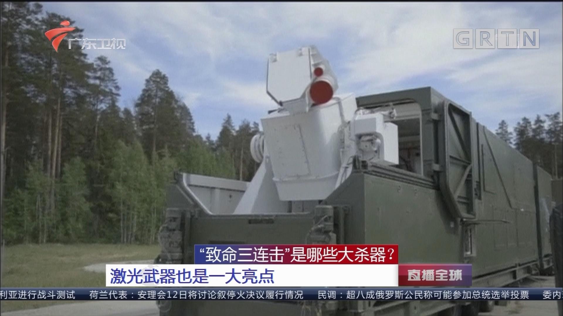 """""""致命三连击""""是哪些大杀器?第一击:重型洲际弹道导弹""""萨尔玛特"""""""