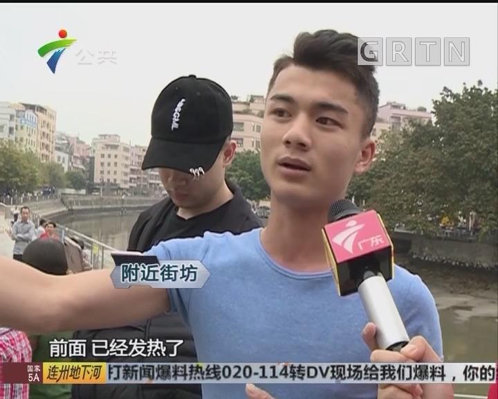 广州:小车发生自燃 幸无人员受伤