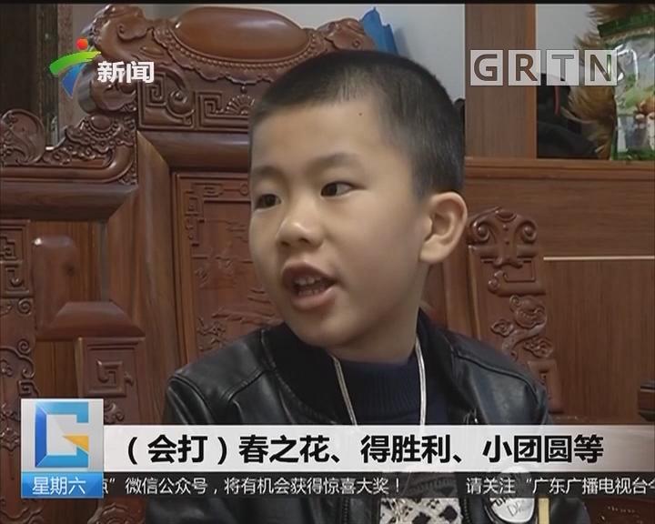 """梅州大埔:6岁男童 一对鼓槌 """"统领""""锣鼓队"""