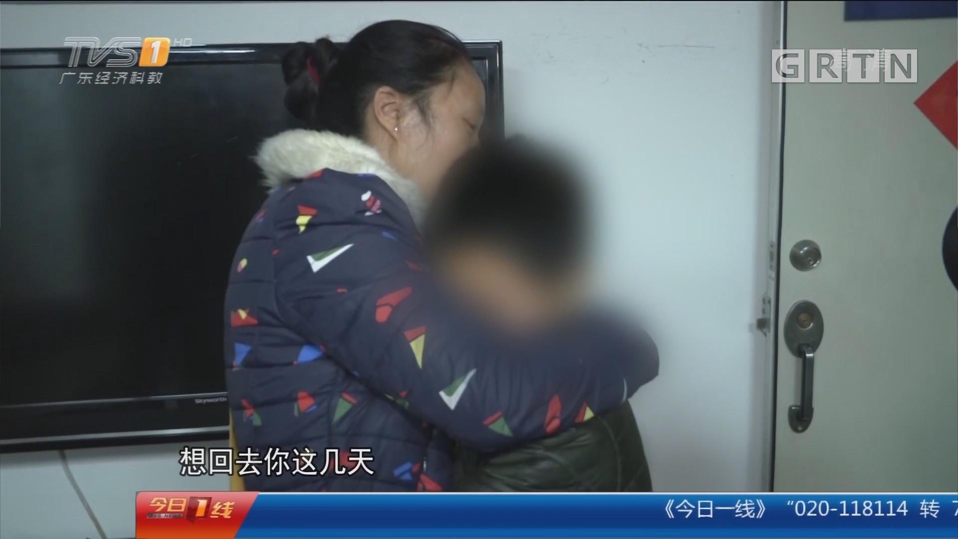 """深圳:13岁男孩""""千里走单骑"""" 铁警助寻亲"""