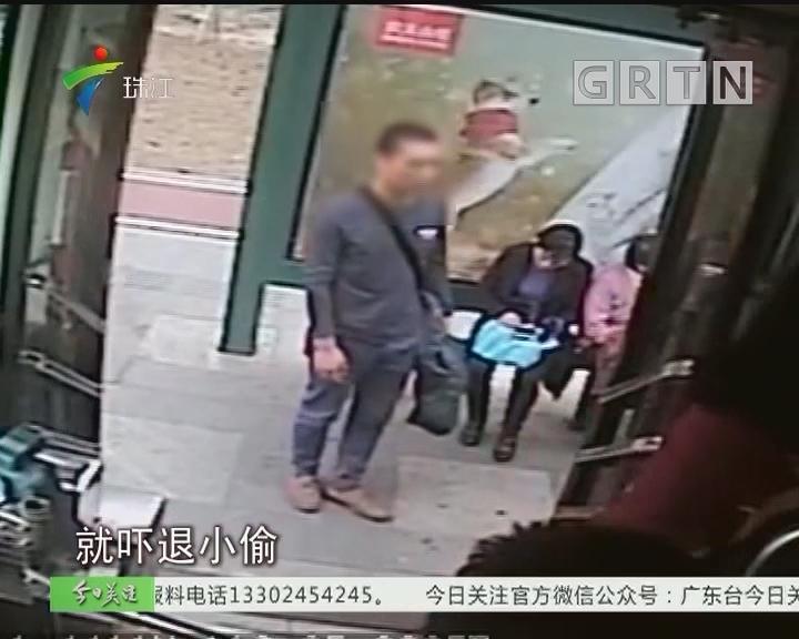 """广州:小偷公交站行窃 不敌司机""""眼神杀"""""""