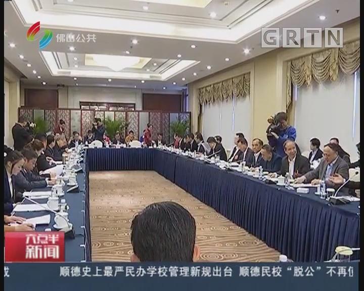佛山:广东代表团已收到9份立法议案