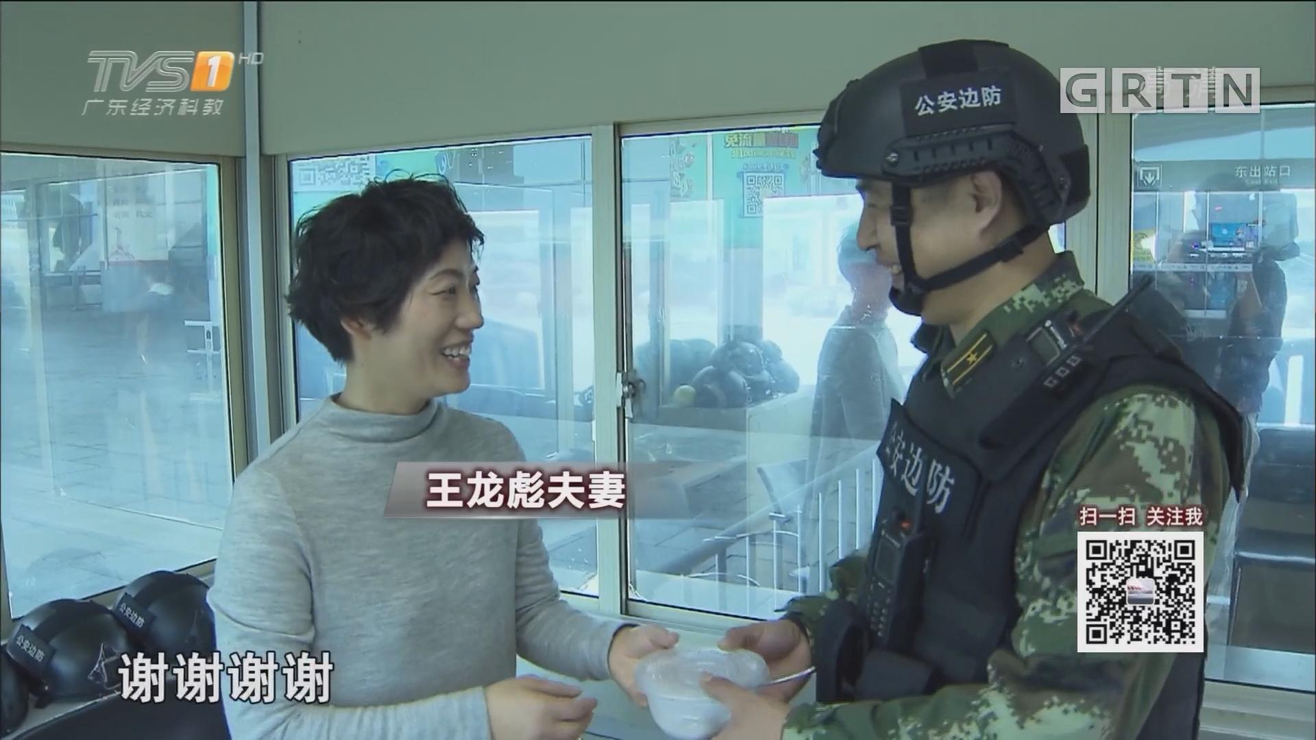 南站警官连续8年元宵站岗 今年元宵与妻团圆