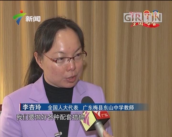 人大代表李杏玲:加大教育投入 优化资源配置