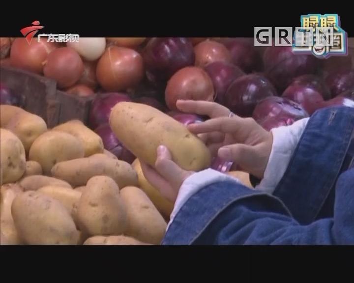 薯色生香的土豆