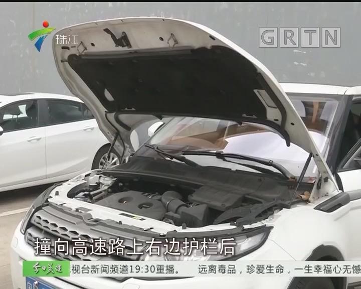 """315调查 深圳:40多万买来召回车 格式条款暗藏""""陷阱"""""""