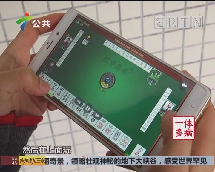 广州:女子购买手游外挂软件 无法使用还被拉黑