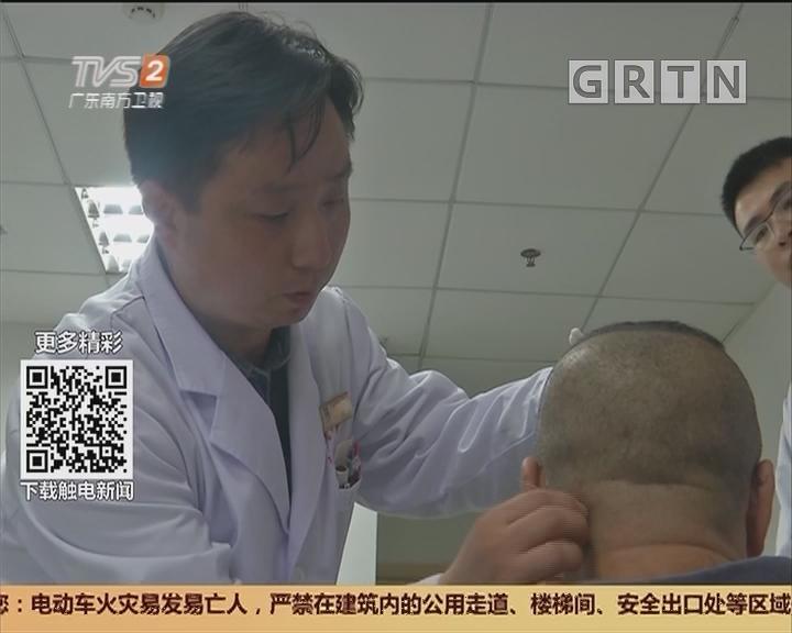 广州:6年中 成功唤醒120多位植物人