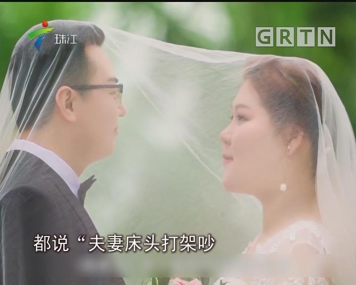 深圳:刺激婚礼 新郎新娘表演功夫