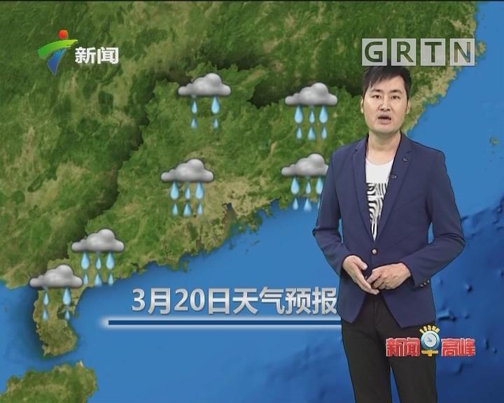 20180318天气预报