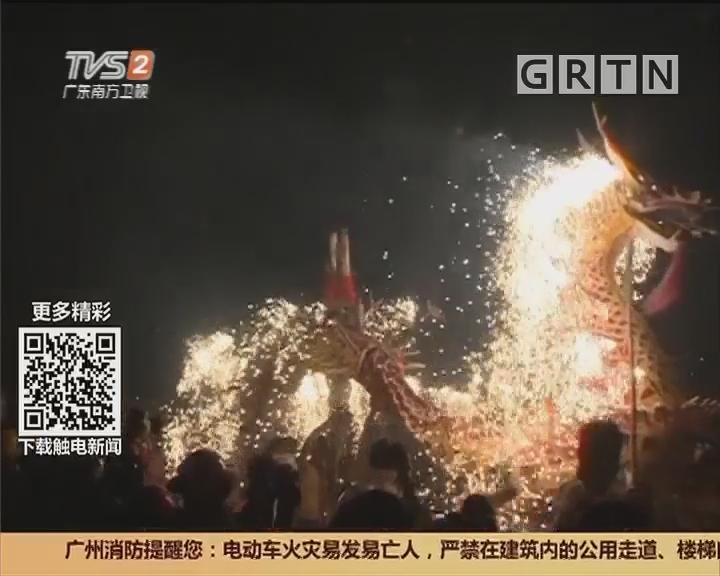 """丰顺埔寨:人潮欢腾 与""""龙""""共舞"""