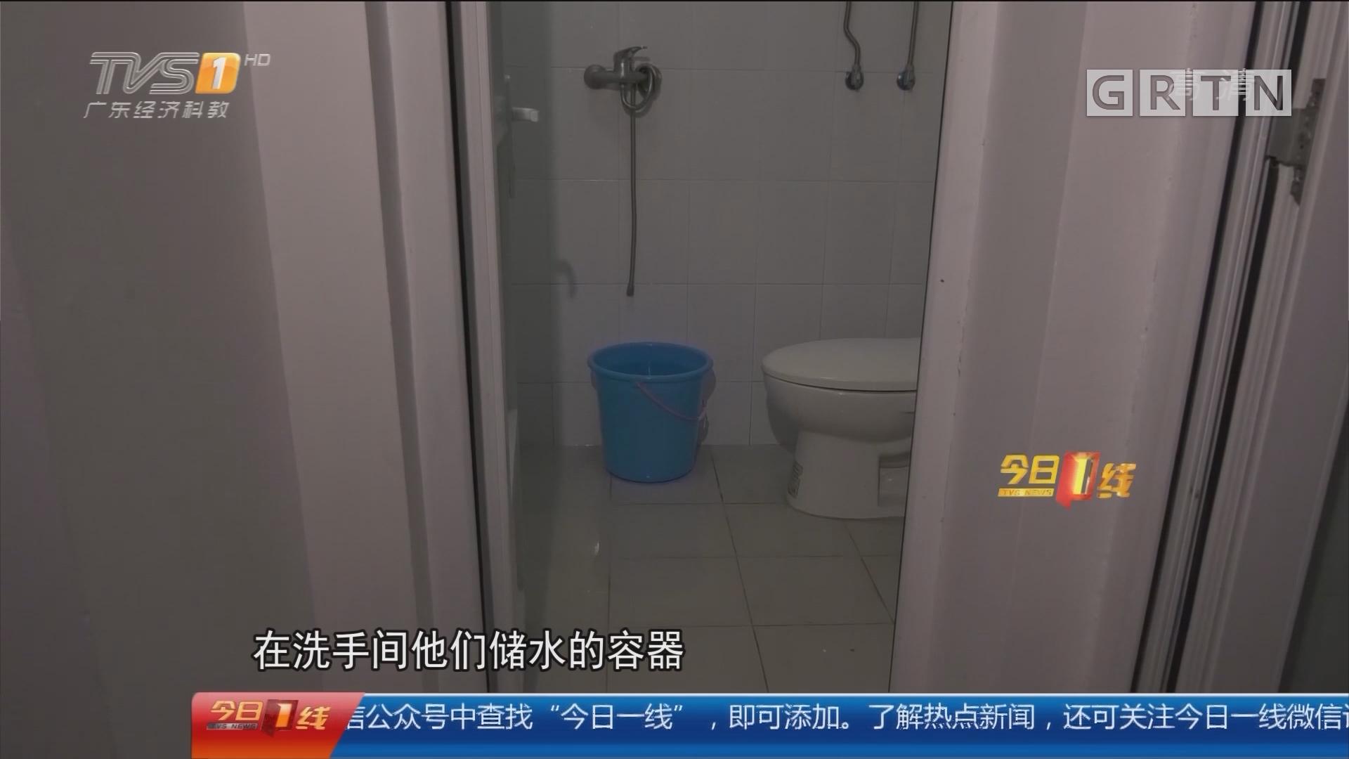 深圳福田:一岁娃掉入水桶 孩子照顾勿疏忽