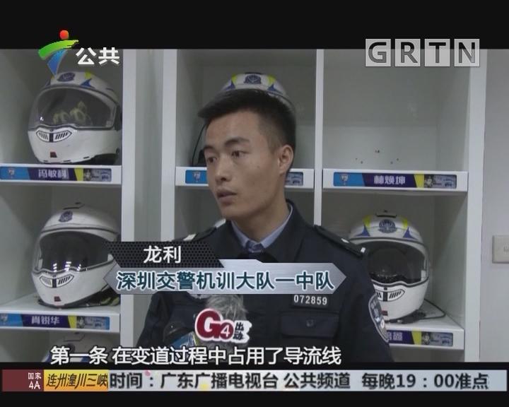 深圳:路怒症司机占道不成 竟扔水瓶