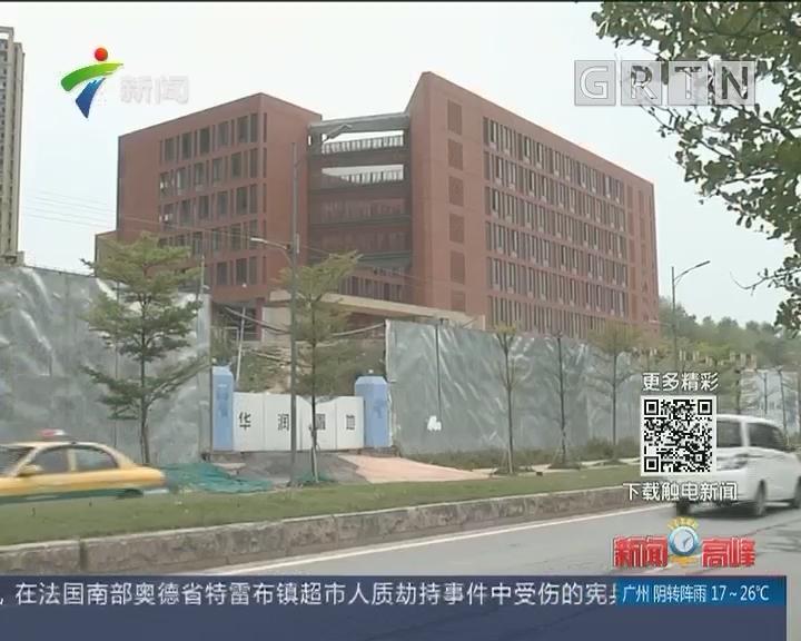 广州:配套学校验收后 开发商才能进行预售