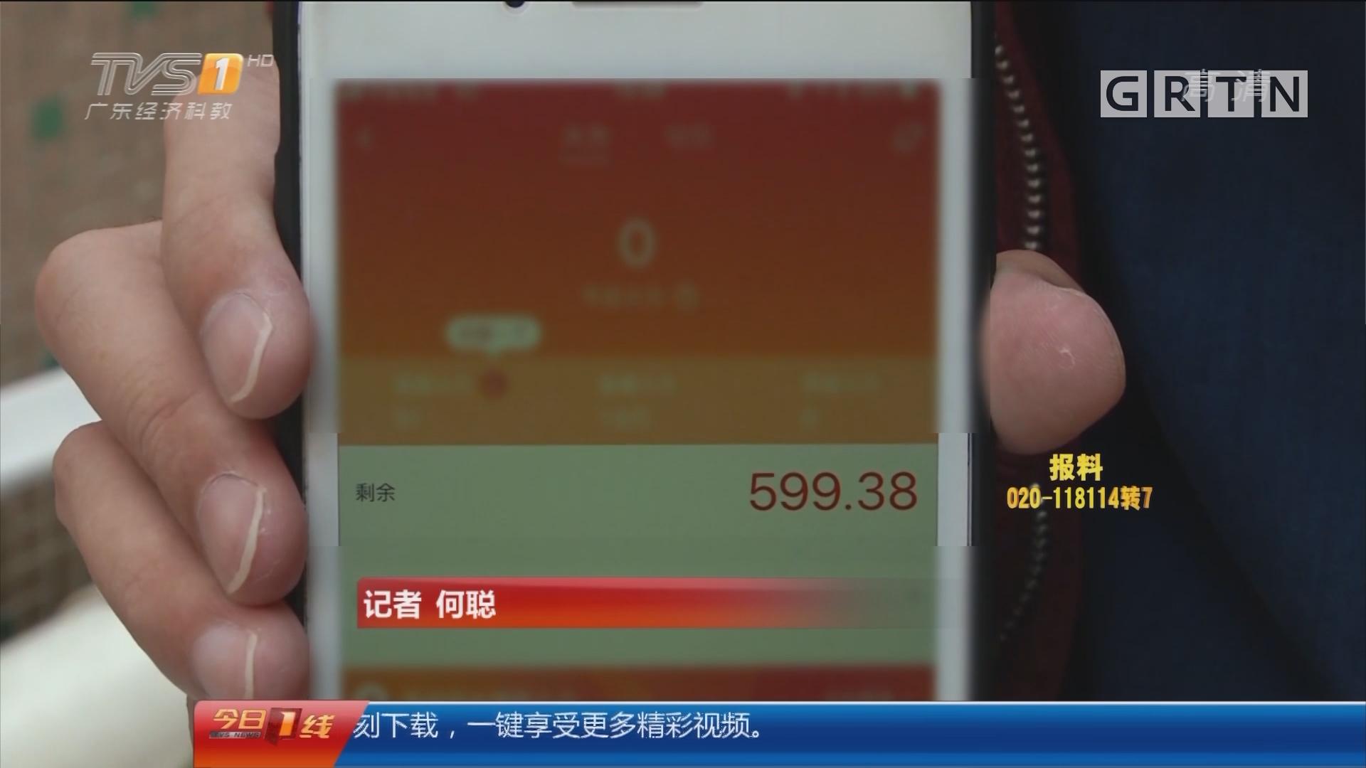 深圳:直播15天想解约 反遭索赔50万