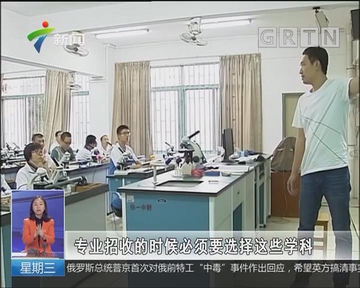 """全国人大代表关注新高考试点""""偏科现象"""":广东高考改革新方案拟今年8月出台"""