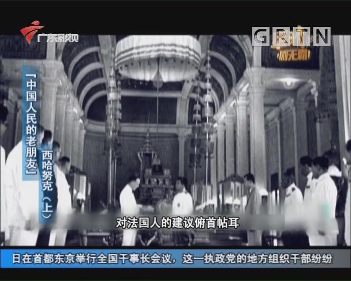 """[2018-03-27]军晴剧无霸:超级战事:辽宁舰穿越台湾海峡 台网友:""""欢迎!"""""""