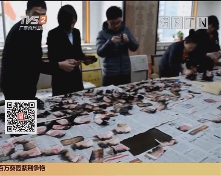江苏徐州:40万现金被烧 银行全力清点挽回37万