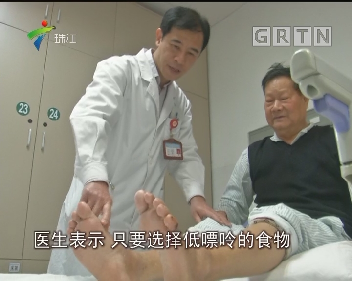 """广州:春节就是一锅""""嘌呤"""" 节后痛风患者猛增"""