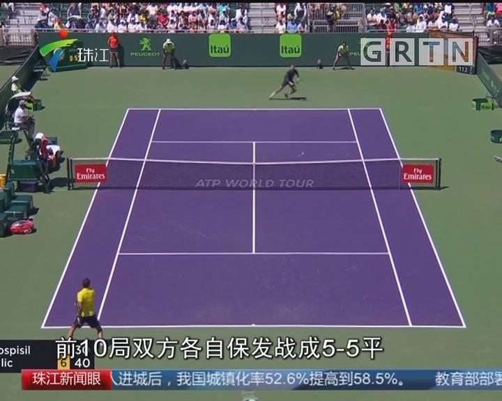 ATP迈阿密赛 西里奇抢七险胜