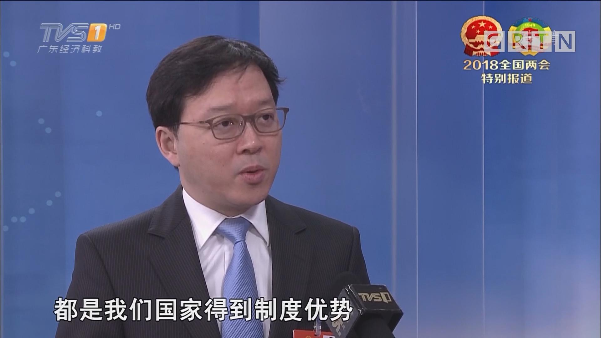专访全国人大代表 张俊勇:香港青年要把握粤港澳大湾区发展机遇