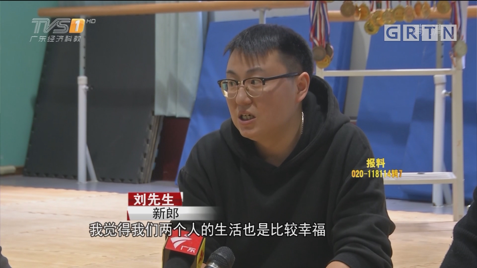 """深圳福田:新郎飞踢新娘劈板 婚礼大秀""""才艺"""""""