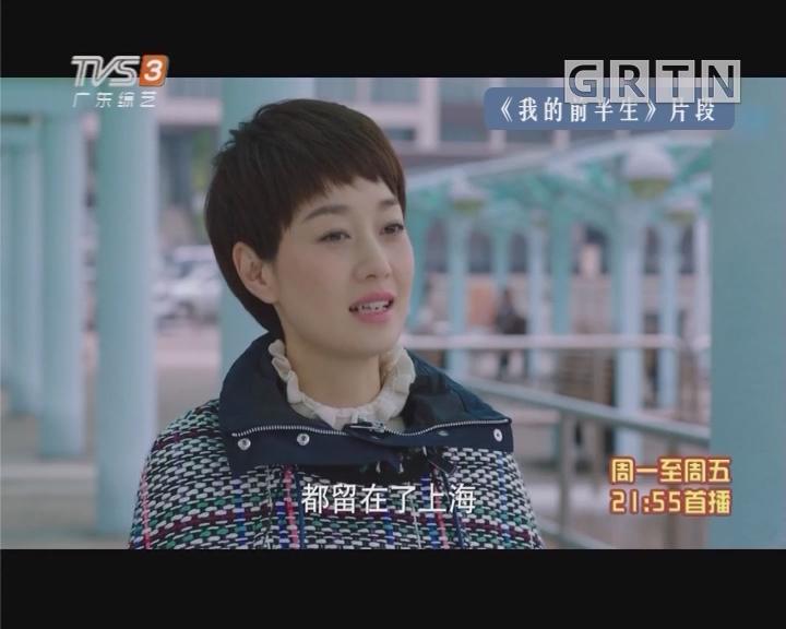 马伊琍 靳东 雷佳音因档期问题退出《我的前半生2》