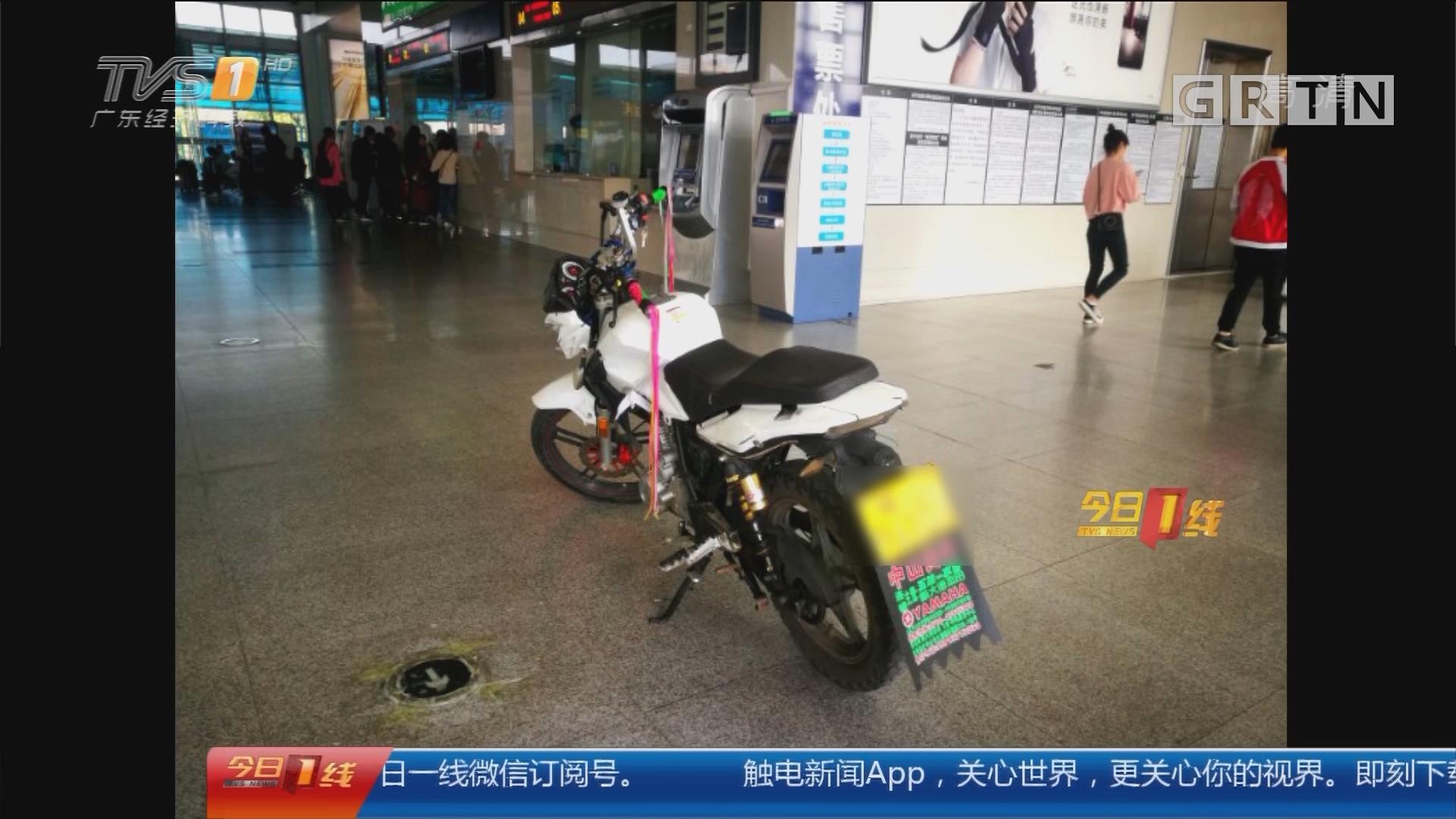 中山北站:雷人!男子骑摩托狂飙直闯车站