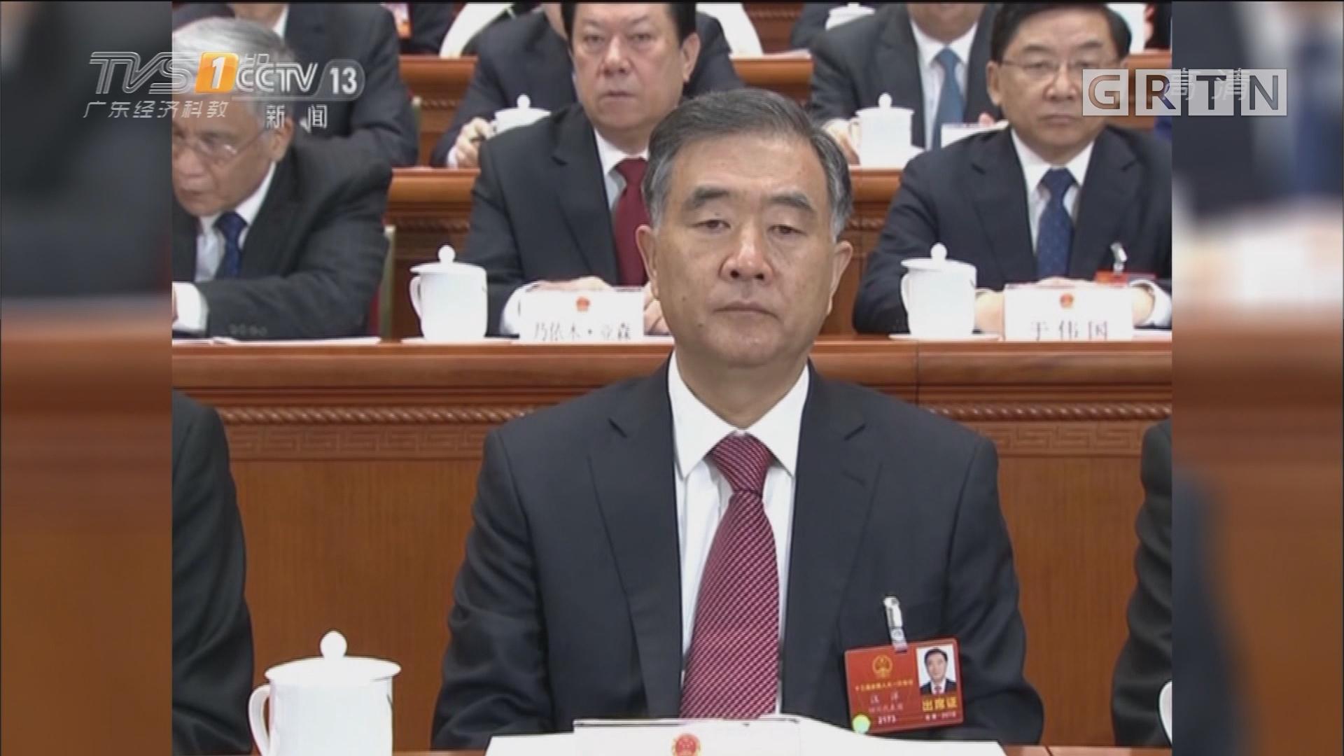 第十三届全国人民代表大会第一次会议在京开幕