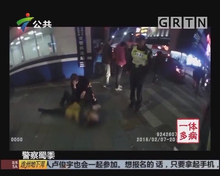 女子醉酒妨碍公务 依法被拘班房过年
