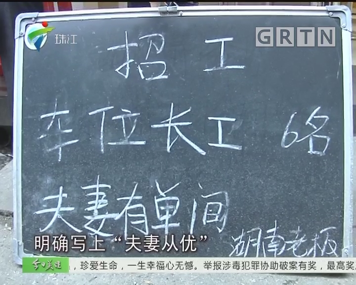 广州:年后制衣厂 800元一日仍不易招人