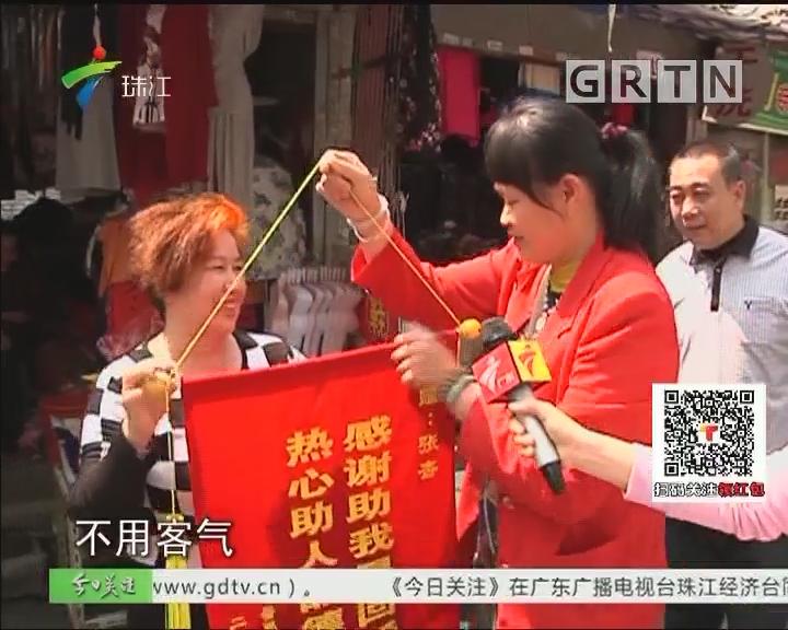 广州:失踪46天 22岁男子和家人团聚