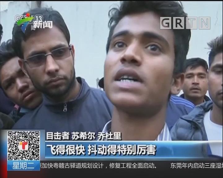 尼泊尔一架客机降落时失事 49人遇难:事故原因 机场和航空公司各执一词