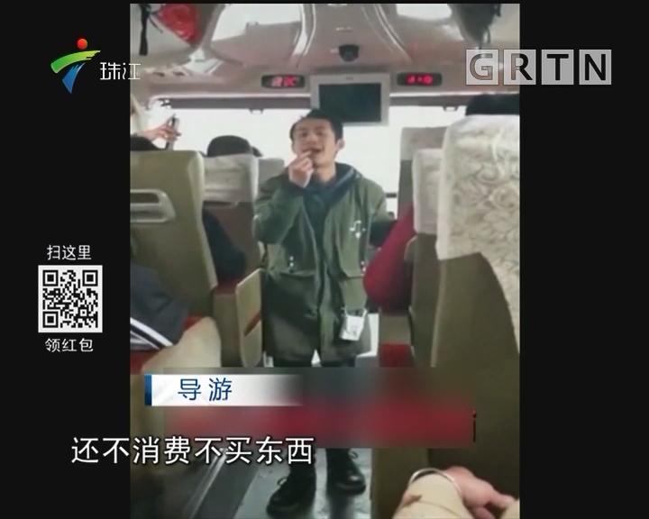 广西8元旅行团 午餐白饭配腐乳