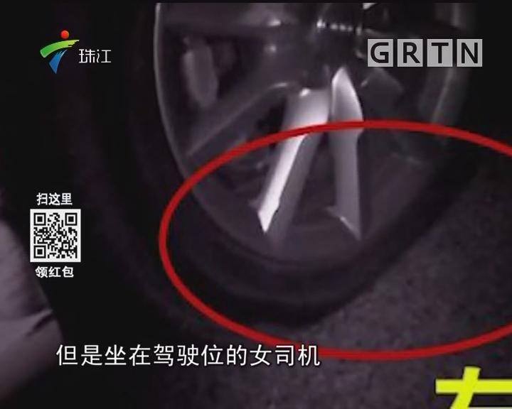 深圳:爆胎只剩钢圈 醉酒司机浑然不知